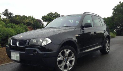 輸入SUVの王道BMW X3。乗り心地と使い勝手などを女性視点でレポート