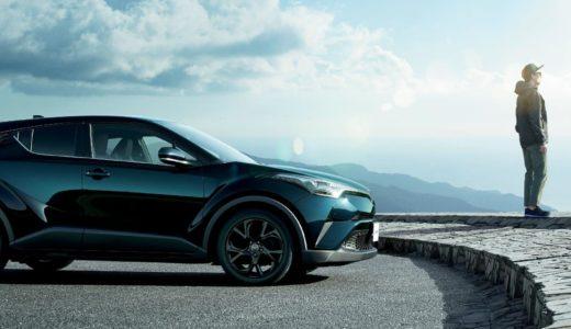新登場したトヨタC-HRの2種類の特別仕様車「Mode-Nero」と「Mode-Bruno」のお買い得度はいかに