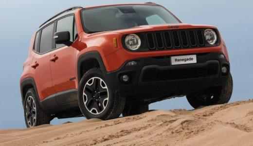 輸入SUVは基本的に高いが中古ならば国産SUVと変わらない?コンパクトSUV「ジープ レネゲード」の狙い目グレード