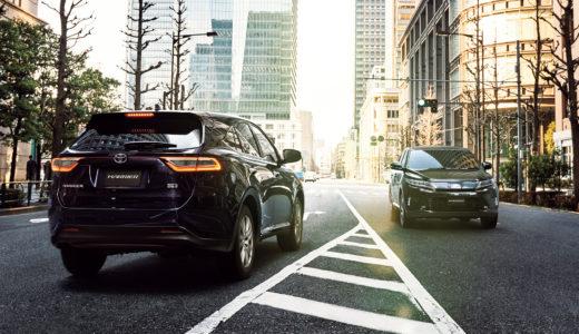 トヨタの人気SUV「ハリアー」の登録済み未使用は買いなのか?