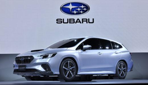 SUV談義 第18弾。東京モーターショーで発表された一部改良版スバルXVは……「アイサイト・ツーリングアシスト」が全グレードに付いていた!