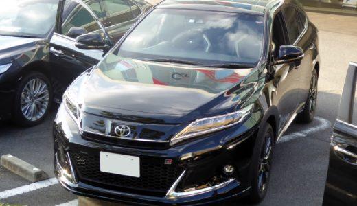 いつまで経っても大人気のトヨタ高級SUV!ハリアーのリセールバリューは高いのか?